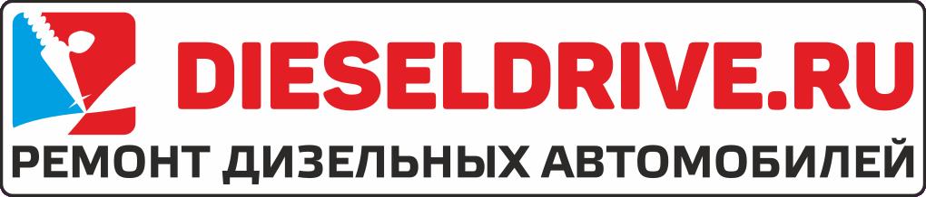dieseldrive_logo.png
